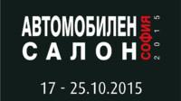 Logo Autosalon 2015
